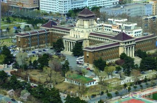 Shuntian Plaza Colonial Palace (Kokumu'in/Guouyuan)