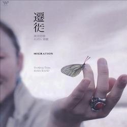 8781774 HAYA migration album cover