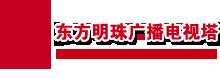logo orpearl