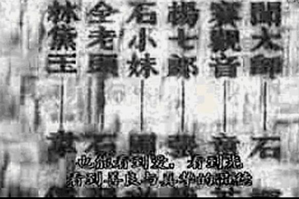 Titles Yedian 1947