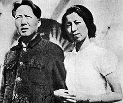 250px-Jiang_Qing_and_Mao_Zedong