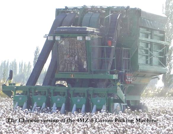 Sinkkiang Megas-coton picker,jpg